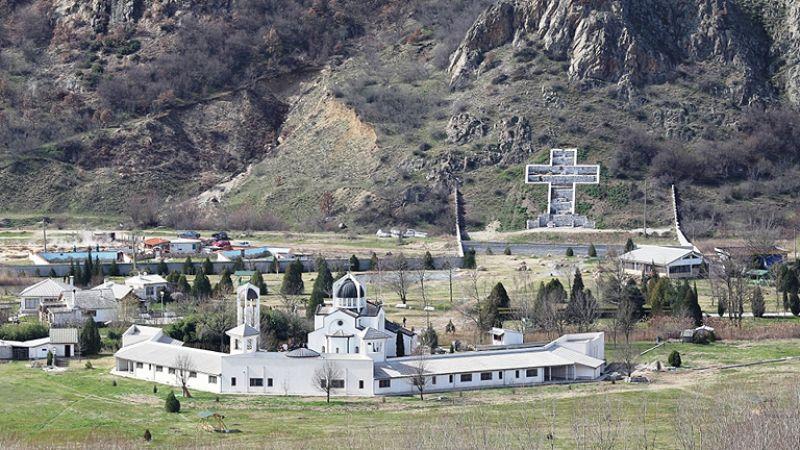 Двудневна екскурзия до Роженски манастир,Златолист, Мелник и Рупите снимка 2