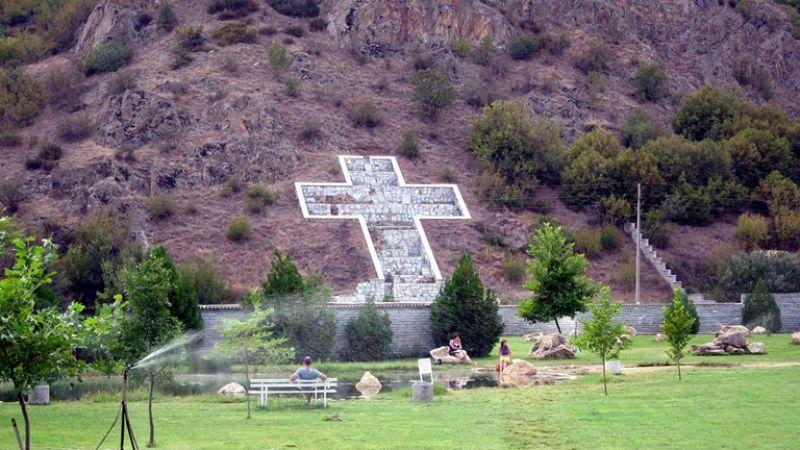 Рилски  манастир - Златолист - Мелник - Рупите снимка 6