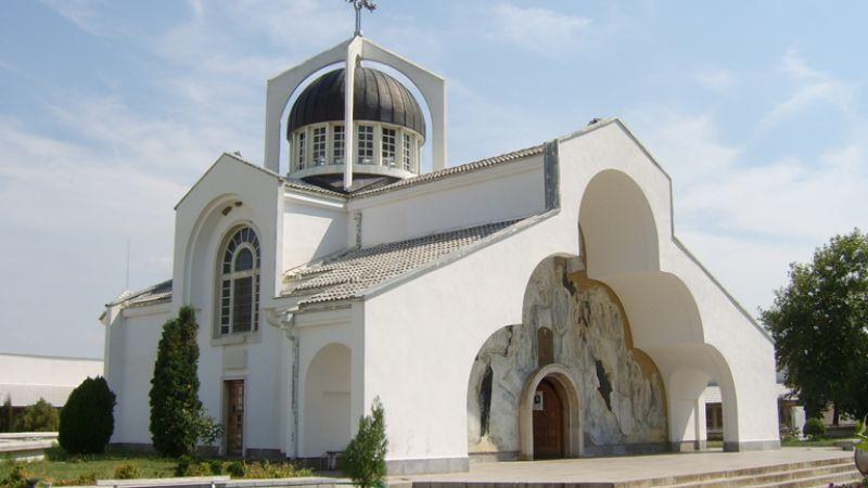 Рилски  манастир - Златолист - Мелник - Рупите снимка 10