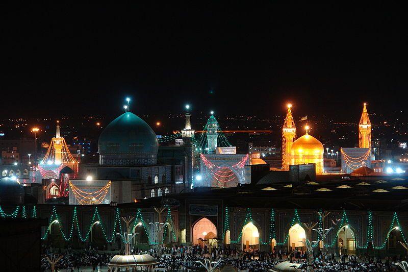 Иран – между Изтока и Запада снимка 3