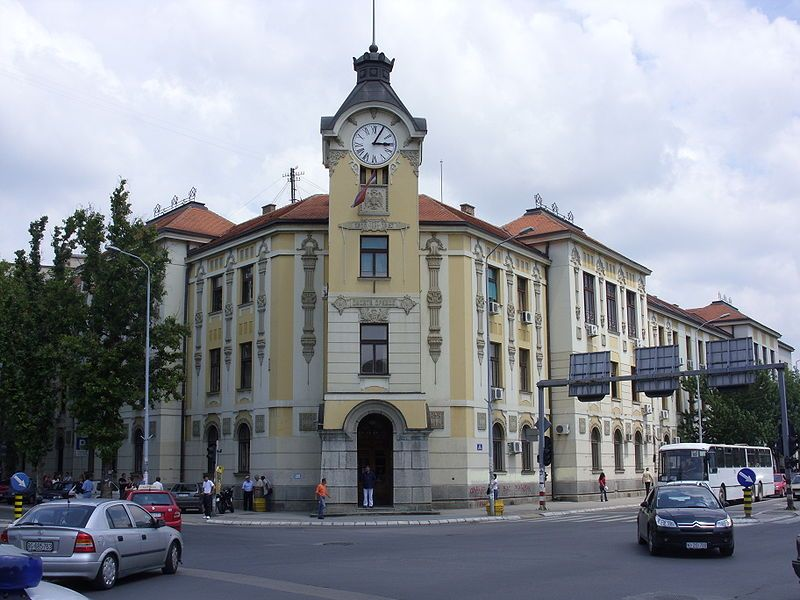 Ниш - Пирот - Суковски манастир снимка 6