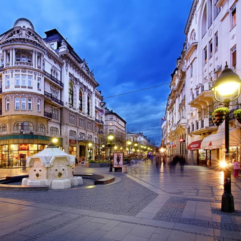 Екскурзия до Белград - Слънцето на Балканите снимка 2