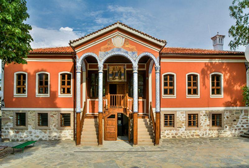 Екскурзия до Перущица, Вила Юстина, Двореца в Кричим снимка 2