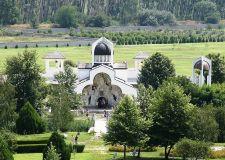 Двудневна екскурзия до Роженски манастир,Златолист, Мелник и Рупите